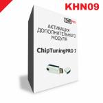 ACDelco E39/E39A (by KHN09)