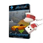 Editor firmware ChipExplorer 2 Professional