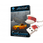 Firmware loader ChipLoader 2